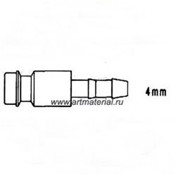 Колпачок иглы № 1-0,56мм для Paasche VL,VLS