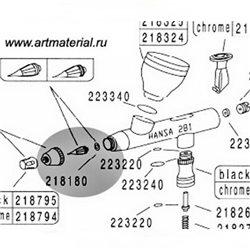 Сопло 0,5мм для аэрографа GP-50